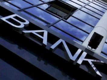 ABŞ bankının erməni əsilli əməkdaşı iri maliyyə fırıldağında iştirakını etiraf edib